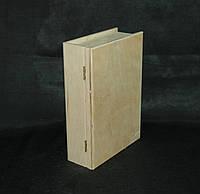 Заготовка для творчества. Шкатулка книга. 21х15х6(см)