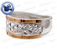 """Женское серебряное кольцо с золотыми пластинами """"Сияние"""""""