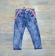 Джинсы TikiLife на 2 года, 92 см, с подтяжками, детские джинсы модные с сердечками