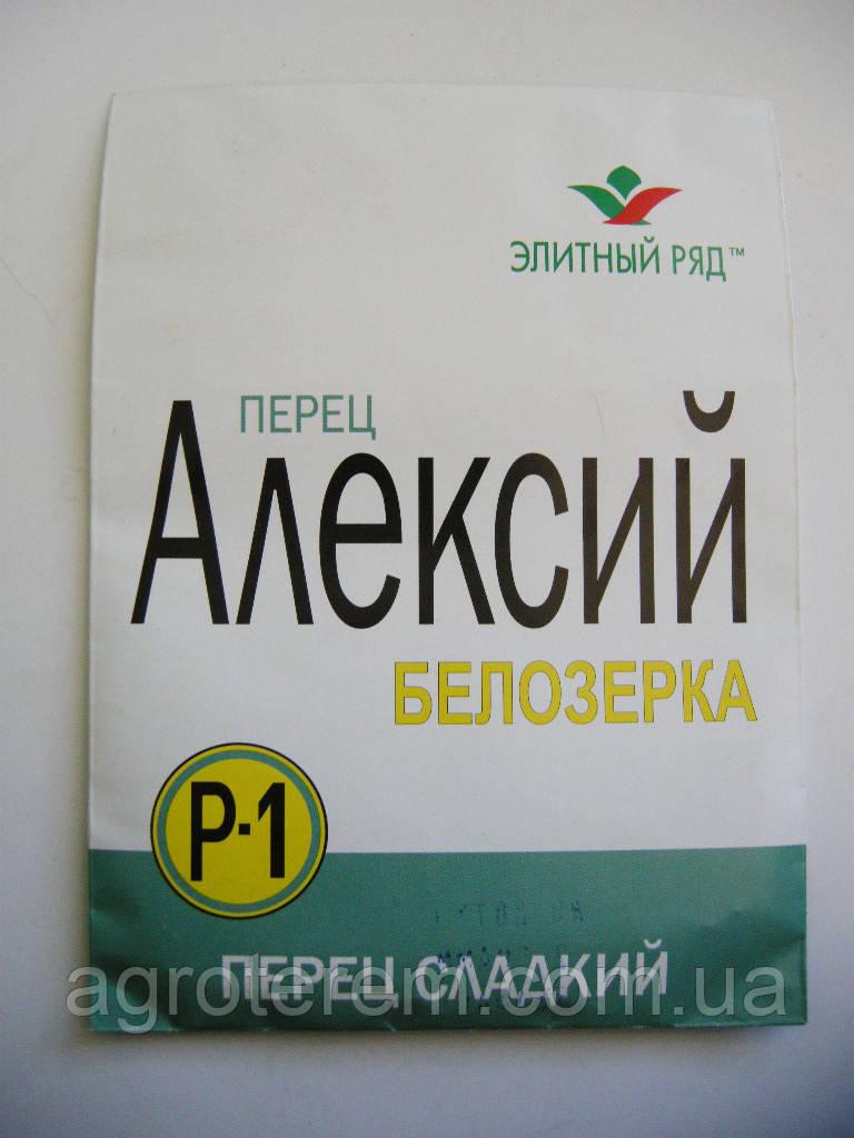 Семена перца Алексий 2г