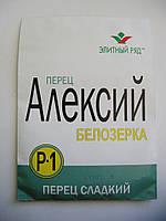 Семена перца Алексий 2г, фото 1