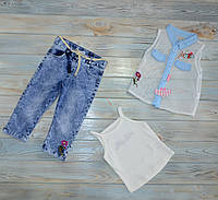 Комлект (98, 104, 110 см) - 98 см : джинсики, жилеточка и маечка, Турция, Miss Elite