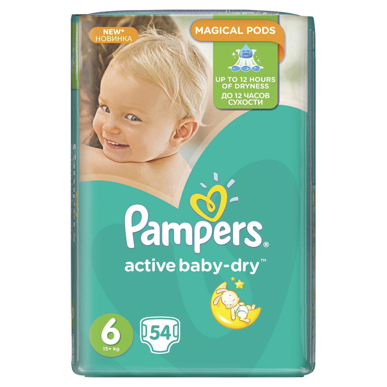 Подгузники Pampers Active Baby-Dry Maxi Plus 9-16кг 120шт 4015400264972