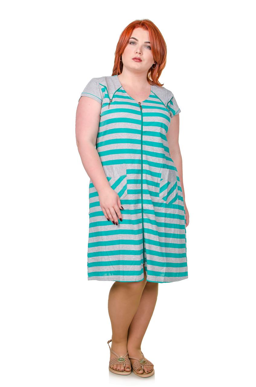Купить Распродажу Женской Одежды