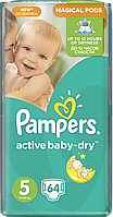 Подгузники Pampers Active Baby-Dry Размер 5 (Junior) 11-18 кг,  64 шт