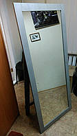 Зеркало напольное СЕРОЕ в раме 700х1700 мм