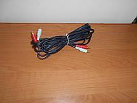 Аудио кабель для акустики тюльпан 2RCA
