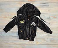 Ветровка детская черная Verscon 92см (98, 104 см) на мальчика 2 лет, Капюшон прячется,детская куртка на весну