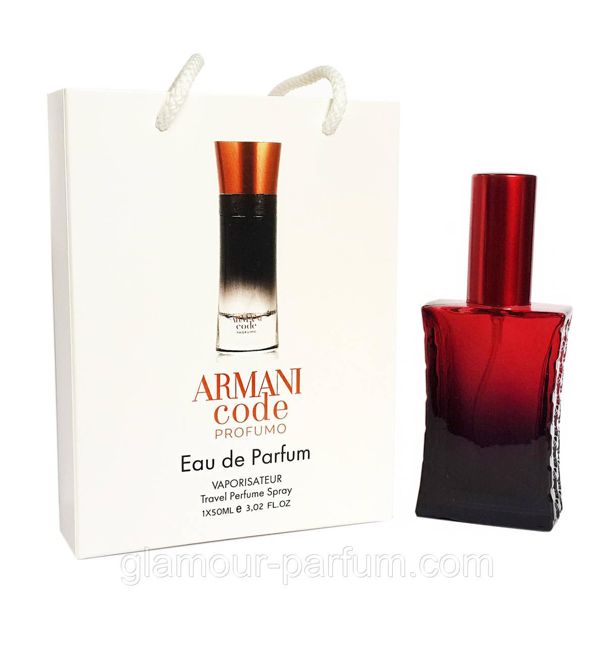 Giorgio Armani Code Profumo (Джорджіо Армані Код Профумо) в подарунковій упаковці 50 мл