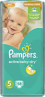 Подгузники Pampers Active Baby-Dry Размер 5 (Junior) 11-18 кг, 58 шт