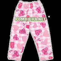 Детские летние лосины (леггенсы) р. 98 для девочки тонкие ткань СТРЕЙЧ-КУЛИР 95% хлопок 3617 Розовый