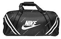 Спортивная дорожная мужская сумка под Nike черная (907-ч)