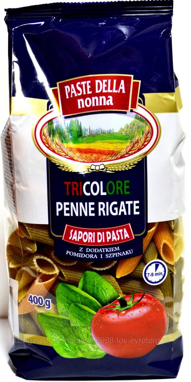 Макароны Paste Della nonna Tricolore penne rigate 0,400 кг