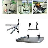 Раскладной автомобильный универсальный столик Multi Tray, 1000410, MULTI TRAY, столик автомобильный универсальный раскладной, автомобильный столик для