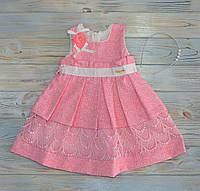 Платье розовое праздничное (92, 98 см) - 92 см, Турция, Messuto