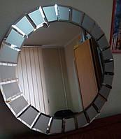 Зеркало СОЛНЦЕ д. 800 мм с фацетными накладками