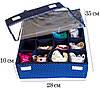 Органайзеры для белья с крышкой ORGANIZE 2 шт (звездное небо), фото 2