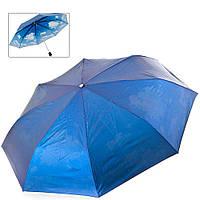 Складной зонт FARE Зонт женский механический двусторонний облегченный FARE (ФАРЕ) FARE5783-oblaka