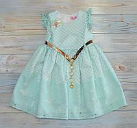 Платье бирюзовое с золотым поясом на девочку 3 лет, ростом 98см, Турция Cremix,98 размер детский