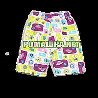 Детские шорты р. 104 для девочки тонкие ткань СТРЕЙЧ-КУЛИР 95% хлопок 3618 Салатовый