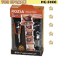 Машинка для стрижки, триммер 6 в 1, ROZIA HQ-5100