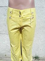 Штаны женские цветные Желтый, 25
