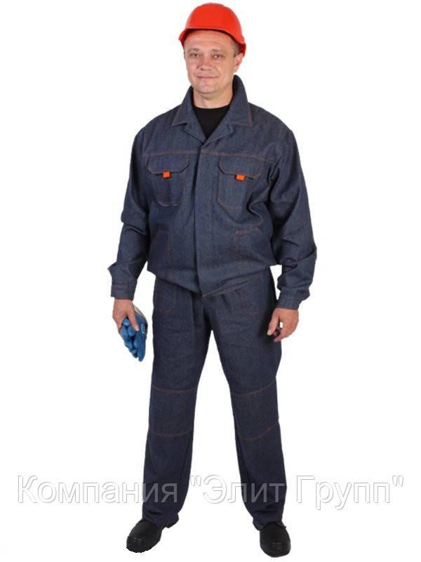 Костюм модельный джинсовый b87925d5f3783