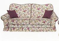 Прямой диван Flandria 3-ка