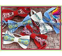 Яркие галстук-бабочки с Украинским орнаментом (под заказ от 50 шт) с НДС, фото 1