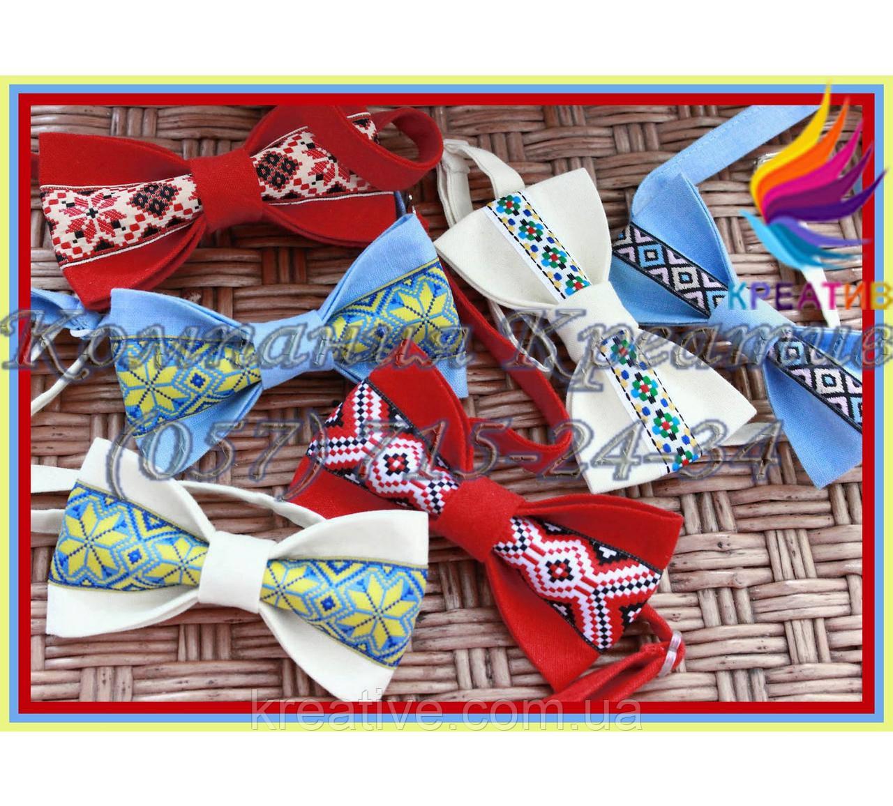 Яркие галстук-бабочки с Украинским орнаментом (под заказ от 50 шт) с НДС