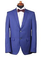 Мужской костюм ярко — синего цвет