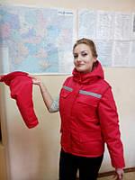 Костюм для скорой помощи, утепленная одежда для скорой помощи, медицинская одежда