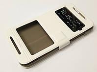 Чехол книжка с окошками для HTC Desire 830 white