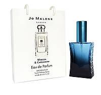 Jo Malone Mimosa & Cardamom ( Джо Мелоун Мимоза и Кардамон) в подарочной упаковке 50 мл. (реплика)