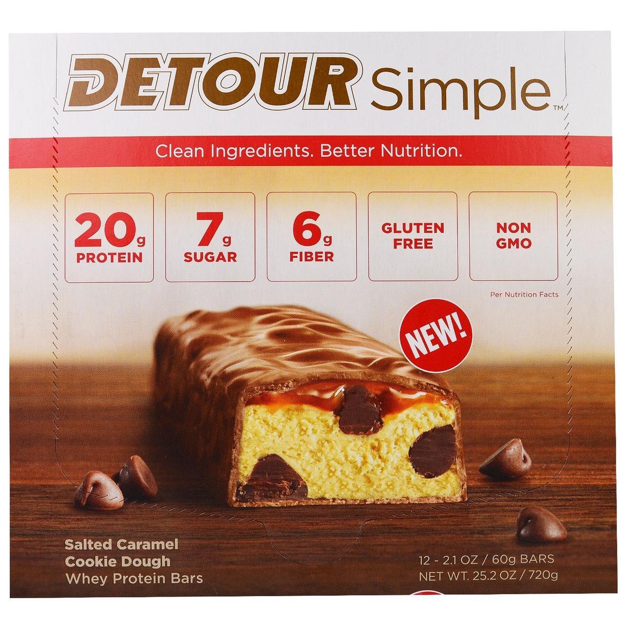 Detour, Simple, Батончики с Сывороточным Белком, Печенье с Соленой Карамелью, 12 батончиков по 2,1 унции (60 г) каждый