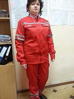 Пошив костюмов для скорой помощи, куртка и брюки медицинские, комплект  для скорой помощи