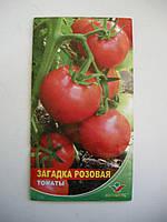 Семена томата Загадка розовая 1г