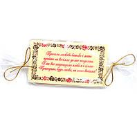 Шоколадки в виде приглашения на свадьбу. Пригласительные по Вашим ескизам, фото 1