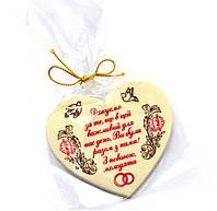 Бонбоньерки для гостей. Шоколадки с вашими именами и пожеланием, фото 1