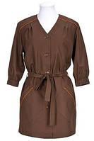 Униформа для сферы обслуживания, рабочая одежда для клининга, женская куртка-халат