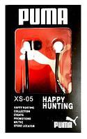 Бело-черные вставные Hi-Fi наушники вкладыши Puma XS-05, фото 1
