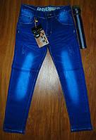 Штаны джинсы детские с поясом 134,146 рост