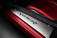 Накладки на пороги Hyundai Santa FE III с 2013-, комплект 4 шт.