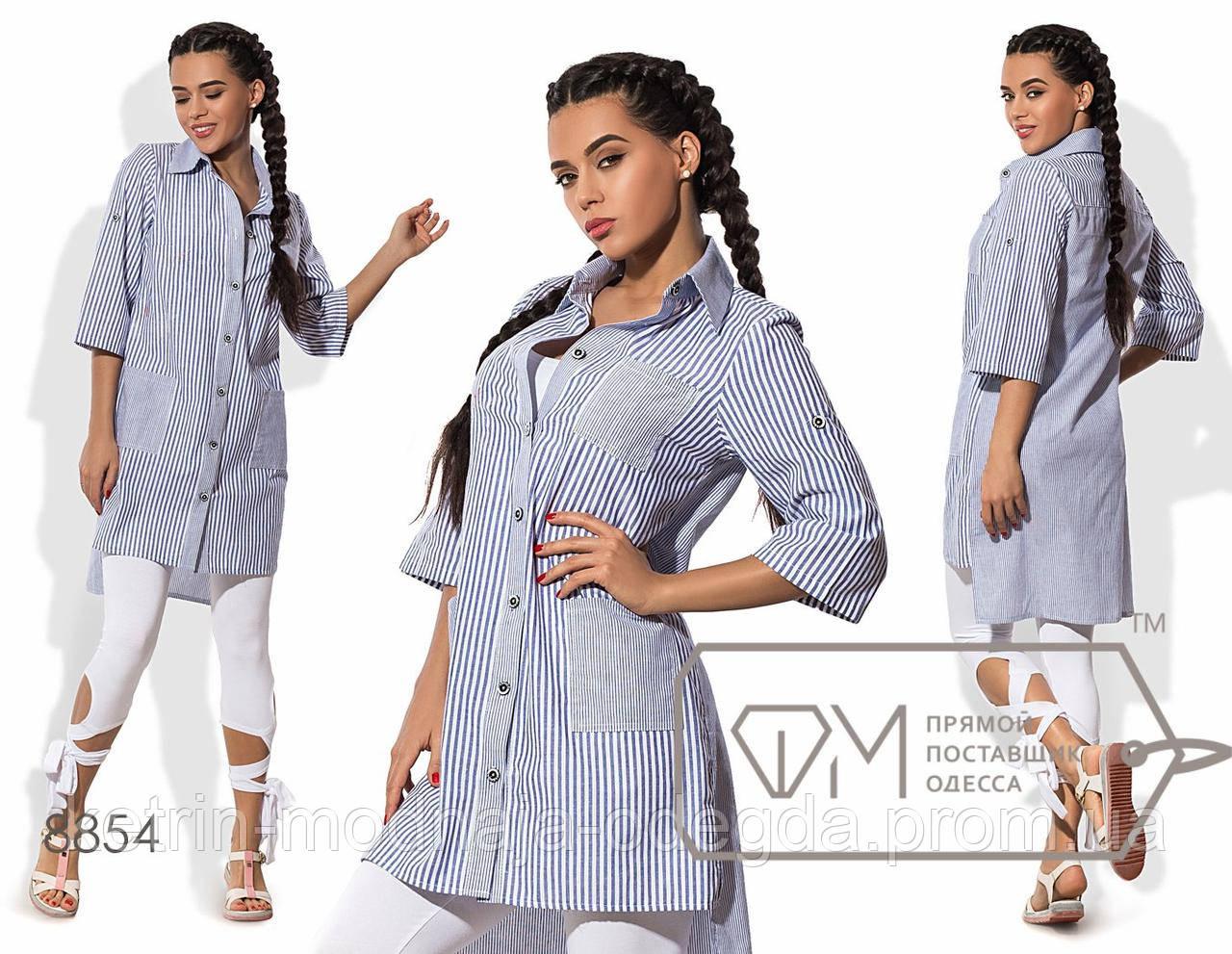63975ac79554 Модная женская удлиненная рубашка туника: продажа, цена в Никополе. блузки  и ...