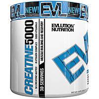 EVLution Nutrition, Креатин +, Без Вкусовых Добавок, 5,3 унции (153 г)