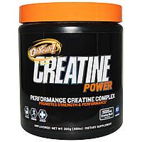 Oh Yeah!, Сила креатина, Эффективный комплекс с креатином, Без вкусовых добавок, .66 фунтов (300 г)