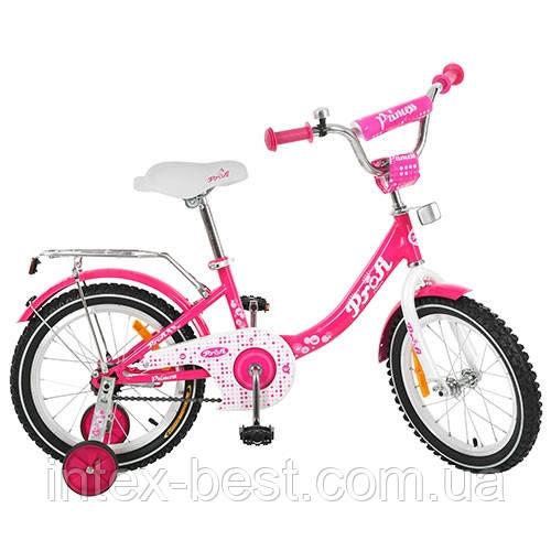 Детский двухколесный велосипед Profi Trike G1413 Princess (Малиновый)