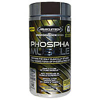 Muscletech, Phospha Muscle, 140 капсул