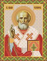 Схема для вышиви бисером Св. Николай Чудотворец