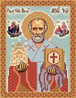 Схема для вышиви бисером Св. Николай архиепископ Мир Ликийских, чудотворец